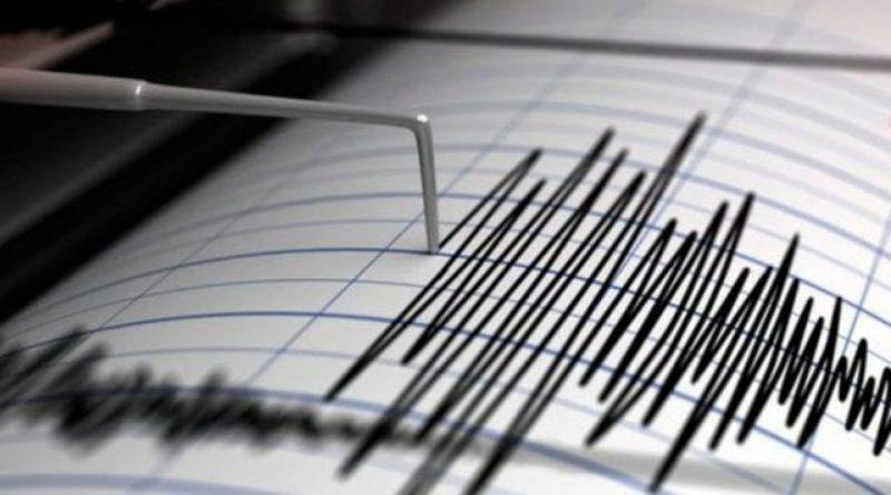 Temblor de tierra de 4.5 se siente Santo Domingo y otras zonas